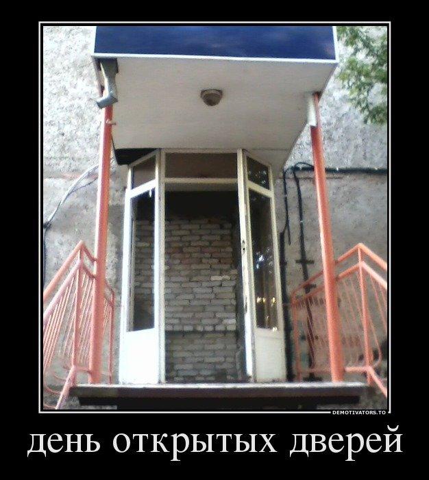 1375083753_novye-demki-9.jpg